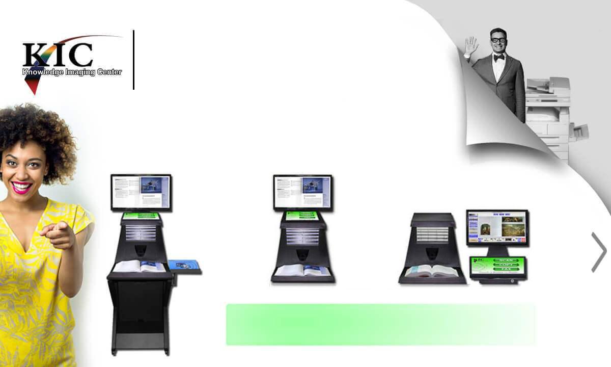 Superior Digital Technology
